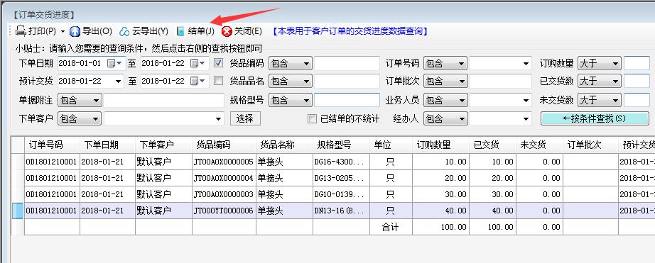 软件更新,最新版本:397