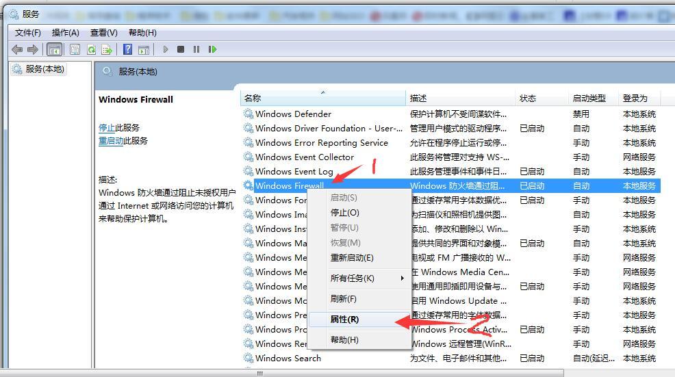 WindowsFirewall
